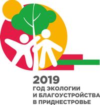Экология Приднестровья